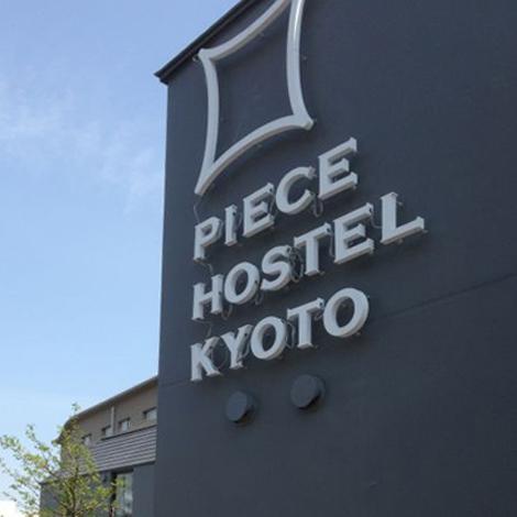 022_PIECE HOSTEL KYOTO