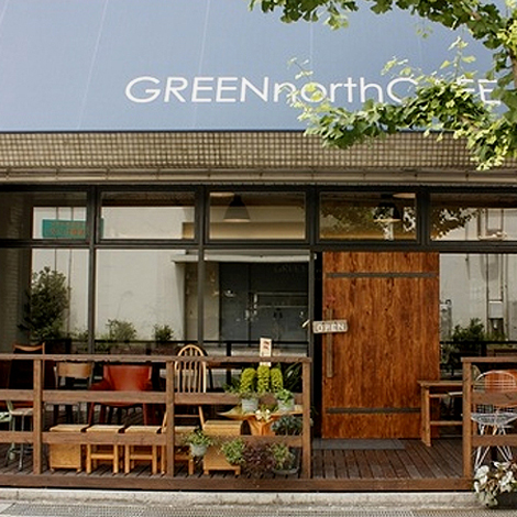 023_GREEN NORTH CAFE