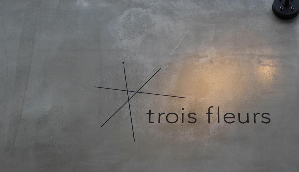 002_STORE /TROIS FLEURS