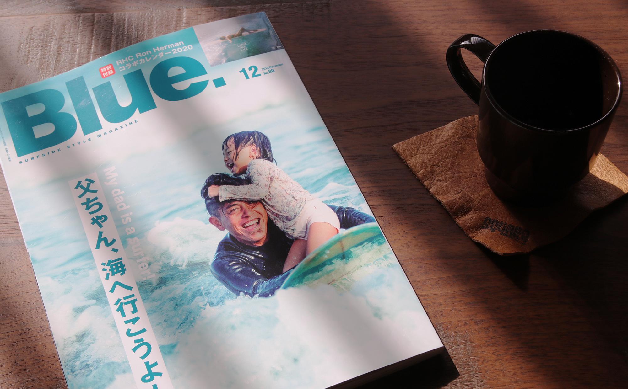 Blue. (ブルー) Vol.80